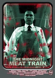შუაღამის ექსპრესი (ქართულად) / shuagamis eqspresi (qartulad) / The Midnight Meat Train