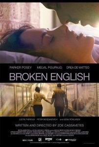 სიყვარული ლექსიკონით (ქართულად) / siyvaruli leqsikonit (qartulad) / Broken English