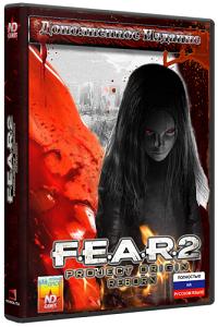 F.E.A.R. 2 | RePack от z10yded