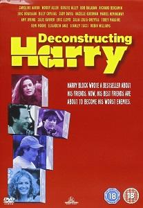 გავარჩიოთ ჰარი (ქართულად) / gavarchiot hari (qartulad) / Deconstructing Harry