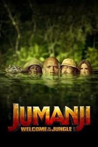 ჯუმანჯი: შემდეგი დონე (ქართულად) / jumanji: shemdegi done (qartulad) / Jumanji: The Next Level