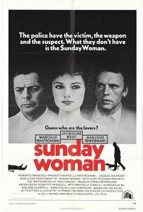 ქალი კვირა დღეს (ქართულად) / qali kvira dges (qartulad) / The Sunday Woman
