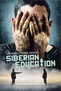 ციმბირული აღზრდა (ქართულად) / cimbiruli agzrda (qartulad) / Siberian Education