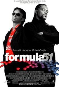 ფორმულა 51 (ქართულად) / formula 51 (qartulad) / Formula 51
