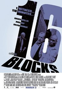 16 კვარტალი / 16 Blocks