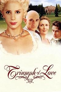 siyvarulis triumfi qartulad / სიყვარულის ტრიუმფი ქართულად / The Triumph of Love