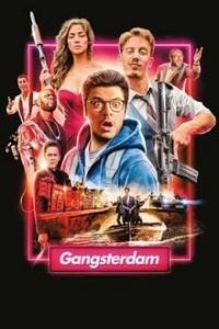 განგსტერდამი (ქართულად) / gangsterdami (qartulad) / Gangsterdam