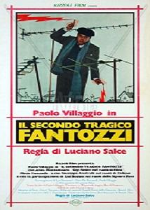 ფანტოცი მეორე ტრაგიკული (ქართულად) / fantoci meore tragikuli (qartulad) / Il secondo tragico Fantozzi
