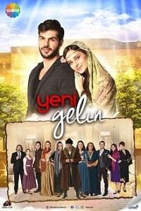 ახალი პატარძალი - თურქული სერიალი (ქართულად) / axali patardzali Turquli Seriali (qartulad) / Yeni Gelin Kartulad Turkuli Seriali