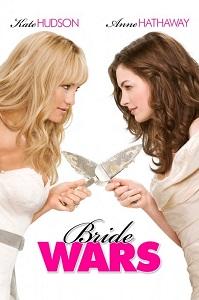 პატარძლების ომი (ქართულად) / patardzlebis omi (qartulad) / Bride Wars