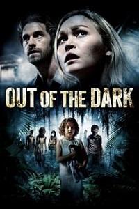 სიბნელეში (ქართულად) / sibneleshi (qartulad) / Out of the Dark