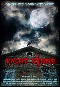 ღამის გაჩერება / gamis gachereba / Night Stand