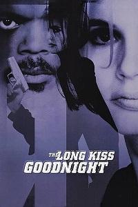 ხანგრძლივი კოცნა ძილის წინ (ქართულად) / xangrdzlivi kocna dzilis win (qartulad) / The Long Kiss Goodnight