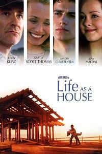 ცხოვრება როგორც სახლი (ქართულად) / cxovreba rogorc saxli (qartulad) / Life as a House