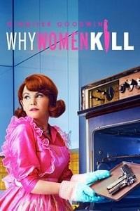 რატომ კლავენ ქალები (ქართულად) / ratom klaven qalebi (qartulad) / Why Women Kill