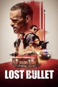 დაკარგული ტყვია (ქართულად) / dakarguli tyvia (qartulad) / Lost Bullet (Balle perdue)