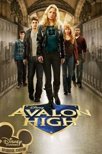 ავალონის სკოლა (ქართულად) / avalonis skola (qartulad) / Avalon High