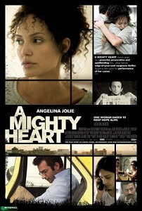 ძლიერი გული (ქართულად) / dzlieri guli (qartulad) / A Mighty Heart