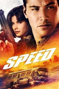 სიჩქარე (ქართულად) / sichqare (qartulad) / Speed