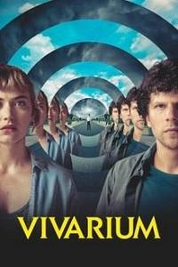 ვივარიუმი (ქართულად) / vivariumi (qartulad) / Vivarium