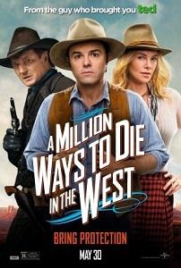 მილიონი გზა თუ როგორ მოკვდე დასავლეთში (ქართულად) / milioni gza tu rogor mokvde dasavletshi (qartulad) / A Million Ways to Die in the West