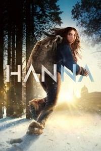 ჰანა (ქართულად) / hana (qartulad) / Hanna