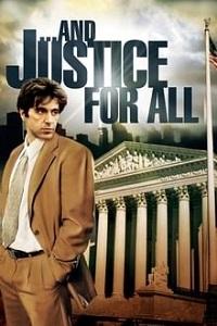 მართლმსაჯულება ყველასთვის (ქართულად) / martlmsajuleba yvelastvis (qartulad) / ...And Justice for All