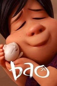 ბაო (ქართულად) / bao (qartulad) / Bao