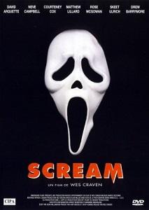 კივილი (ქართულად) / kivili (qartulad) / Scream