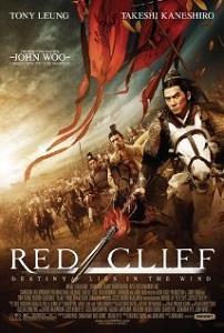 წითელი კლდე (ქართულად) / witeli klde (qartulad) / Red Cliff