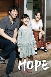 იმედია (ქართულად) / imedia (qartulad) / Hope (So-won)