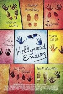 ჰოლივუდური დასასრული (ქართულად) / holivuduri dasasruli (qartulad) / Hollywood Ending