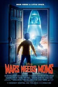 მარს სჭირდება დედები (ქართულად) / mars schirdeba dedebi (qartulad) / Mars Needs Moms