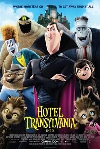 სასტუმრო ტრანსილვანია (ქართულად) / sastumro transilvania (qartulad) / Hotel Transylvania