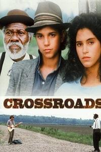 გზაჯვარედინები (ქართულად) / gzajvaredinebi (qartulad) / Crossroads