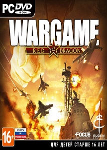 Wargame: Red Dragon | License