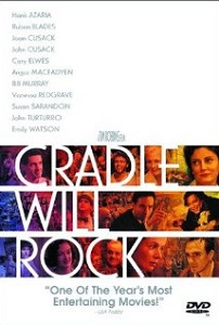 აკვანი დაირწევა (ქართულად) / akvani dairweva (qartulad) / Cradle Will Rock
