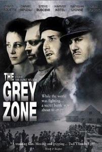ნაცრისფერი ზონა (ქართულად) / nacrisferi zona (qartulad) / The Grey Zone