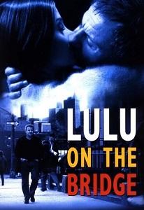 სად ხარ ლულუ? (ქართულად) / sad xar lulu? (qartulad) / Lulu on the Bridge