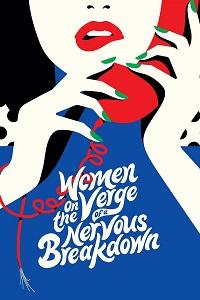 ქალები ნერვული შეტევის ზღვარზე (ქართულად) / qalebi nervuli shetevis zgvarze (qartulad) / Women on the Verge of a Nervous Breakdown