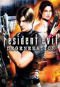 ბოროტების სავანე: გადაშენება (ქართულად) / borotebis savane: gadasheneba (qartulad) / Resident Evil: Degeneration
