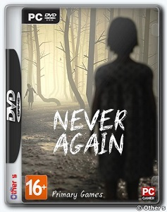 Never Again | RePack by Other's