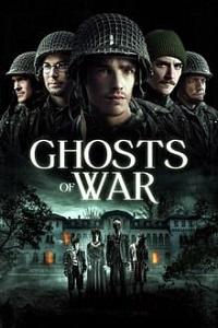 ომის აჩრდილები (ქართულად) / omis achrdilebi (qartulad) / Ghosts of War