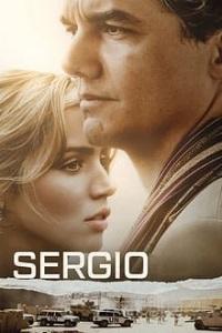 სერჯიო (ქართულად) / serjio (qartulad) / Sergio