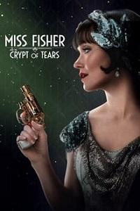 მის ფიშერი და ცრემლების აკლდამა (ქართულად) / mis fisheri da cremlebis akldama (qartulad) / Miss Fisher and the Crypt of Tears