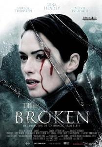 გატეხილი სარკე (ქართულად) / gatexili sarke (qartulad) / The Broken