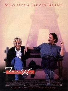ფრანგული კოცნა (ქართულად) / franguli kocna (qartulad) / French Kiss
