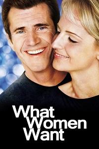 რა სურთ ქალებს (ქართულად) / ra surt qalebs (qartulad) / What Women Want