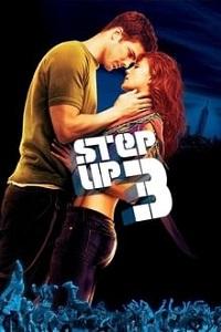 ნაბიჯი წინ 3D (ქართულად) / nabiji win 3D (qartulad) / Step Up 3D