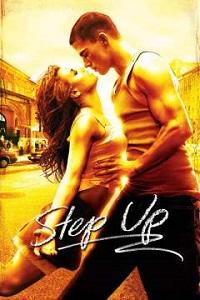 ნაბიჯი წინ (ქართულად) / nabiji win (qartulad) / Step Up